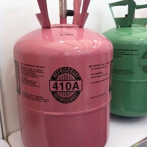 gas-refrigerante-dincorsa